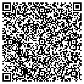 QR-код с контактной информацией организации Мадам Натали, ИП