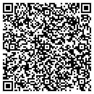 QR-код с контактной информацией организации Борисовский хрустальный завод, ПРУП
