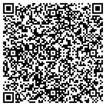 QR-код с контактной информацией организации ТВК, ЗАО