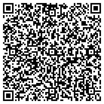QR-код с контактной информацией организации Королева огня, ОДО
