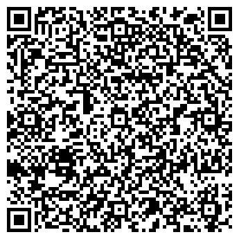 QR-код с контактной информацией организации Адамович А. А., ИП