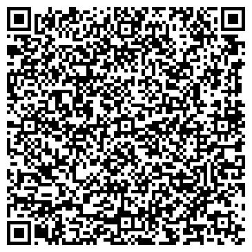 QR-код с контактной информацией организации Копылова А. И., ЧП