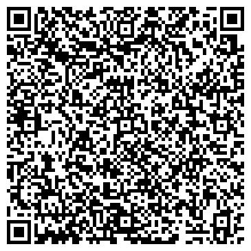 QR-код с контактной информацией организации РЫБКОЛХОЗ ЧЕРНОМОРЕЦ