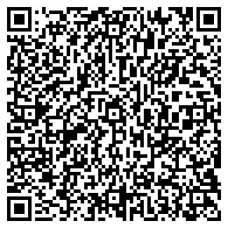 QR-код с контактной информацией организации Вериг, ЧУПП