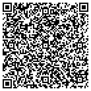 QR-код с контактной информацией организации Будович В. И., ИП