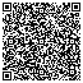 QR-код с контактной информацией организации ДЕКО, ТОО
