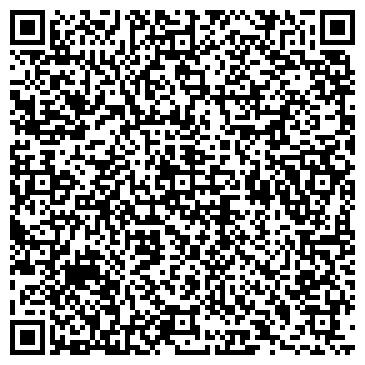 QR-код с контактной информацией организации Фубис, ООО