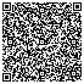 QR-код с контактной информацией организации ЭкспоПромСервис, ООО