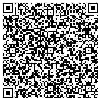 QR-код с контактной информацией организации Интерфлора, ООО