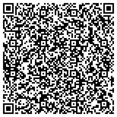 QR-код с контактной информацией организации Агентство рекламно-информационное Калипсо, ООО