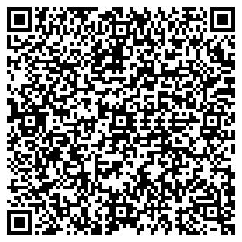 QR-код с контактной информацией организации ХЛАДОКОМБИНАТ, ОАО