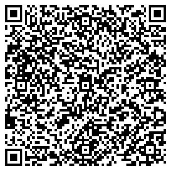 QR-код с контактной информацией организации Германенко О. Н., ИП
