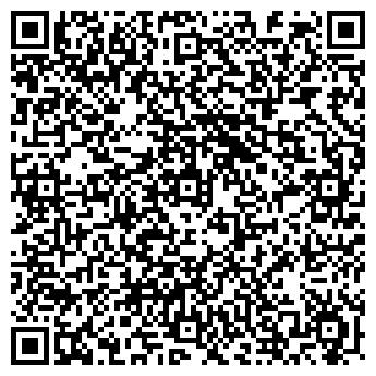 QR-код с контактной информацией организации Белые Куранты, ООО