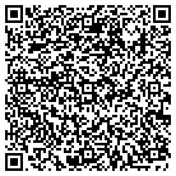 QR-код с контактной информацией организации Млечный путь, ОДО