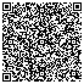 QR-код с контактной информацией организации Конанкова О.Н., ИП