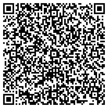 QR-код с контактной информацией организации Мастер-Флаг, ПП