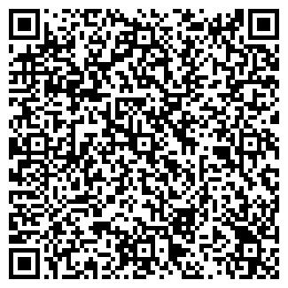 QR-код с контактной информацией организации ФУТБОЛ