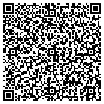 QR-код с контактной информацией организации Тащук, ЧП