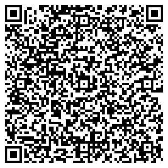 QR-код с контактной информацией организации Хвоя, ЧП