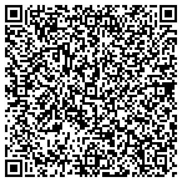 QR-код с контактной информацией организации ООО Дисколайт