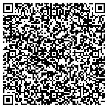 QR-код с контактной информацией организации ООО Подарки для любимых на 14 февраля