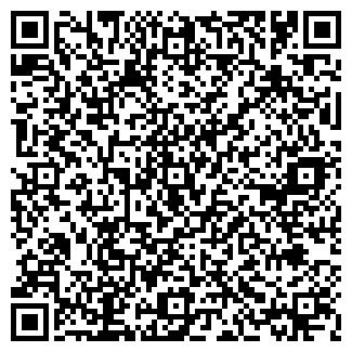 QR-код с контактной информацией организации НОВОКОМ