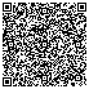 QR-код с контактной информацией организации Элкотроникс, ОДО