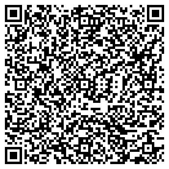 QR-код с контактной информацией организации СаЭмили, ЧТПУП
