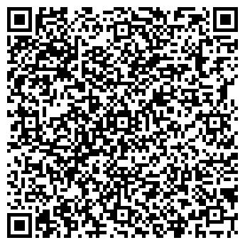QR-код с контактной информацией организации Гмина-Сервис, ОДО