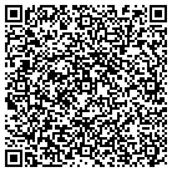 QR-код с контактной информацией организации БелКалинка-Н, ЧТУП