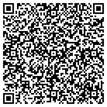 QR-код с контактной информацией организации Арзис, ООО