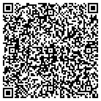 QR-код с контактной информацией организации Масько В.М., ИП