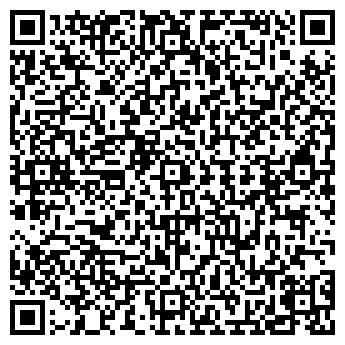 QR-код с контактной информацией организации Амбертур, ИП
