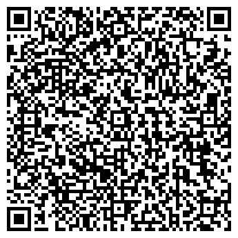 QR-код с контактной информацией организации Ардви, ЧСУП