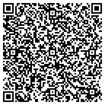 QR-код с контактной информацией организации ДМ-сервис, АО