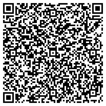 QR-код с контактной информацией организации Соната Центр, ООО