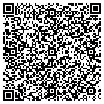 QR-код с контактной информацией организации Трокалпласт, ООО