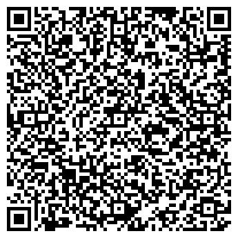 QR-код с контактной информацией организации ВайтСити, OOO