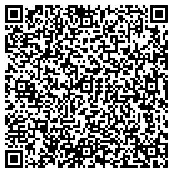 """QR-код с контактной информацией организации ЗАО """"Пино"""""""