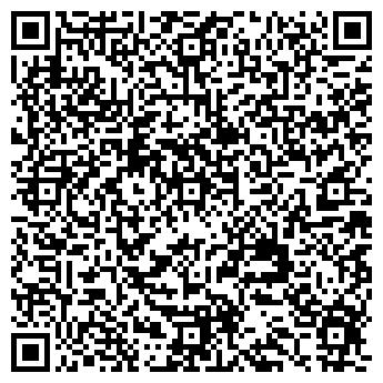 QR-код с контактной информацией организации Экрум, ООО ИПО