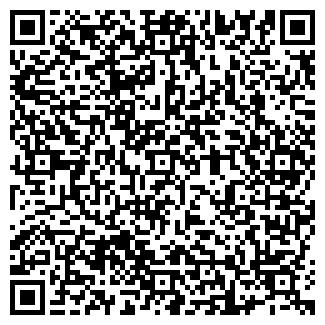 QR-код с контактной информацией организации ООО Карекс-Центр