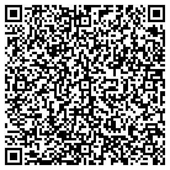 QR-код с контактной информацией организации Смарт Хоум, ООО
