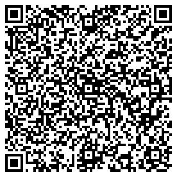 QR-код с контактной информацией организации ВОЛШЕБНАЯ ВОДА, ООО