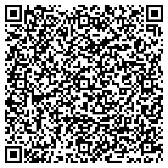 QR-код с контактной информацией организации Вланстрой, ОДО