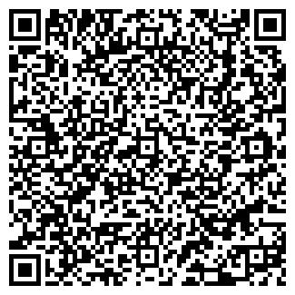 QR-код с контактной информацией организации ООО Белинтеркул