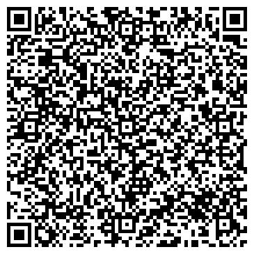 QR-код с контактной информацией организации Технотрейдмаркет, ООО