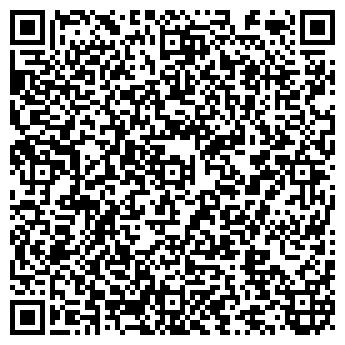 QR-код с контактной информацией организации ИРТЫШИНТЕРСЕРВИС ТОО