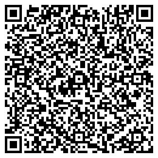 QR-код с контактной информацией организации АРАГОССА