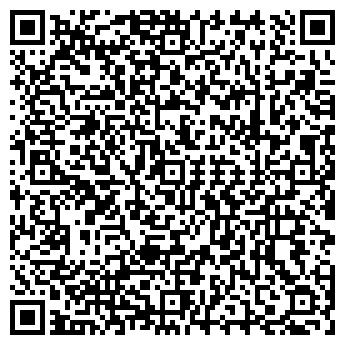 QR-код с контактной информацией организации А-Вент, ООО