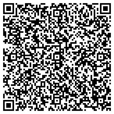 QR-код с контактной информацией организации Четыре стихии, ООО